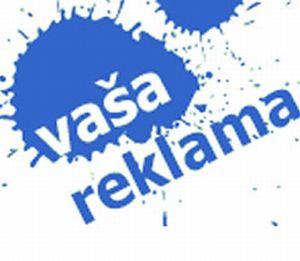 Photo of Vaša Reklama