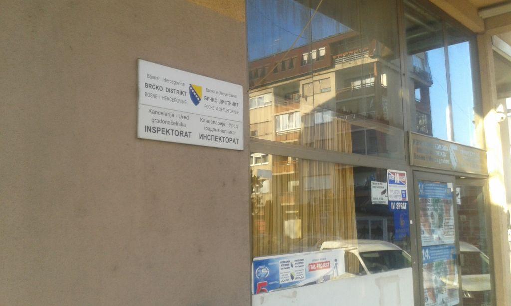 Photo of Из Инспектората апелују на грађане да се и даље придржавају прописаних мјера заштите од вируса корона
