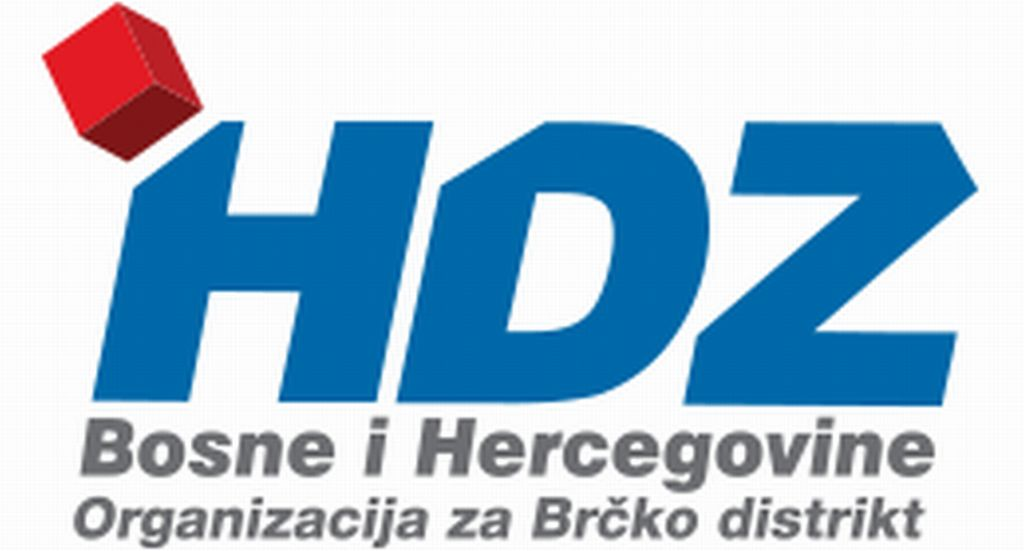 Photo of Božićna čestitka brčanskog HDZ-a