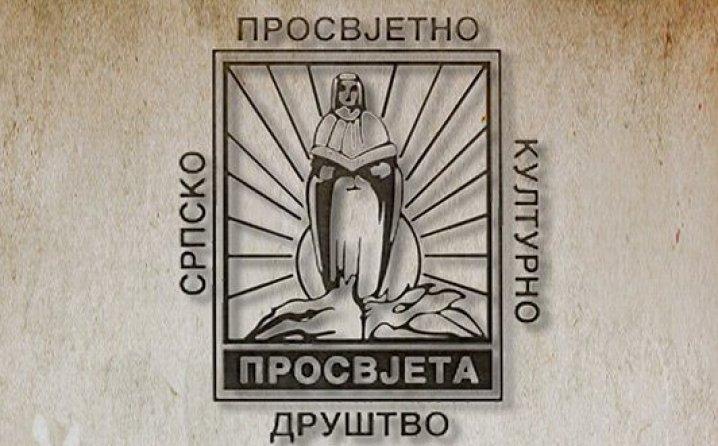 """Photo of СПКД """"Просвјета"""" из Брчког подржаће хуманитарне акције Одбора за помоћ Србима на Космету"""
