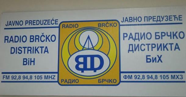 """Photo of ЈП """"Радио Брчко"""" прославиће у сриједу 60 година постојања"""