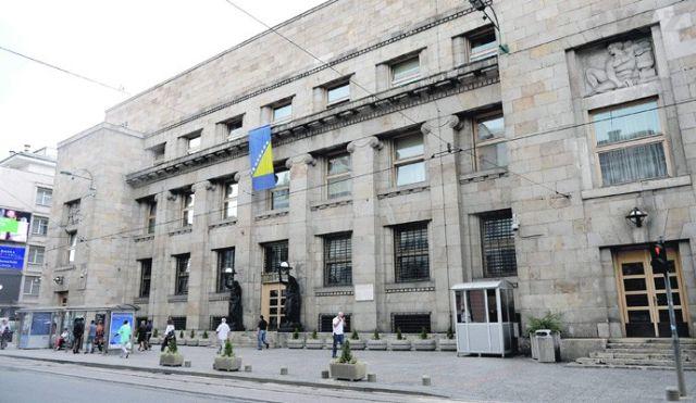 Photo of Centralna banka BiH dobila odluku, kreće raspodjela 300 miliona eura od MMF-a