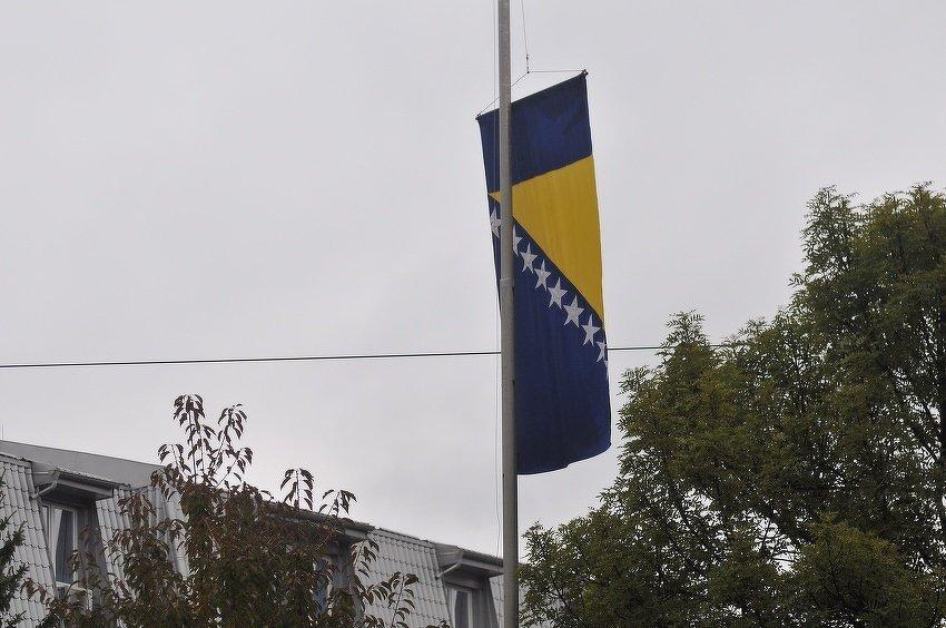 Photo of Преминула и друга ћерка породице Ђедовац – У Добоју данас Дан жалости