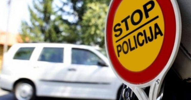 Photo of U subotu privremena obustava saobraćaja zbog Smotre folklora
