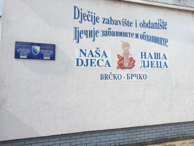 """Photo of У вртићу """"Наша дјеца"""" слободних 117 мјеста, а запримљено 440 пријава"""