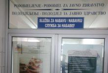 Photo of Jedan od prioriteta brčanske Vlade je i kadrovsko jačanje Pododjeljenja za javno zdravstvo