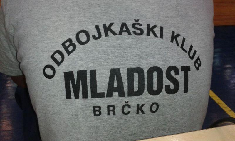 "Photo of OK ""Mladost"" organizuje međunarodni turnir"