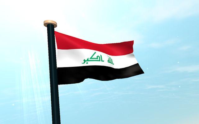 Photo of Суд донио одлуку да нема отцјепљења од Ирака