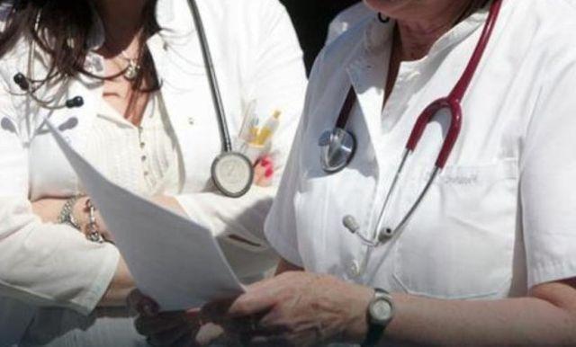 Photo of Međunarodni dan doktora porodične medicine