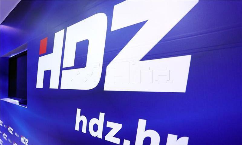 Photo of HDZ u potpunosti opredijeljen za evropski put BiH