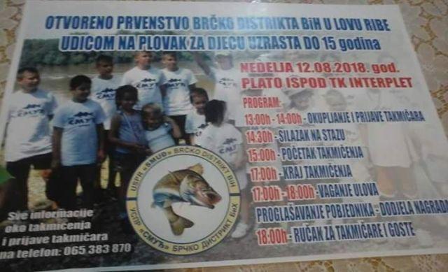 Photo of U nedjelju Otvoreno prvenstvo u lovu ribe za djecu uzrasta do 15 godina
