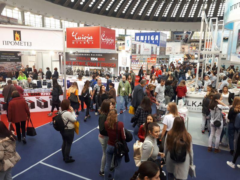 Photo of Na 63. Međunarodnom beogradskom sajmu knjiga očekuje se rokordna posjeta