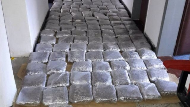 Photo of БиХ: Заплијењено око 900 килограма сканка