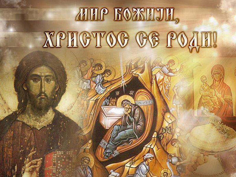 Photo of Hrišćani danas slave rođenje Hristovo