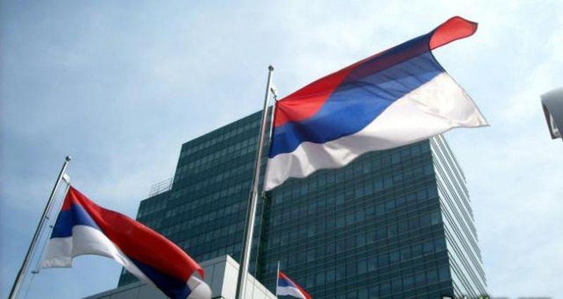 Photo of Република Српска данас прославља 27 година постојања