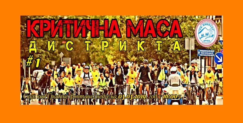 """Photo of Прва бициклистичка вожња """"Критична Маса Дистрикта"""" у недјељу у Брчком"""