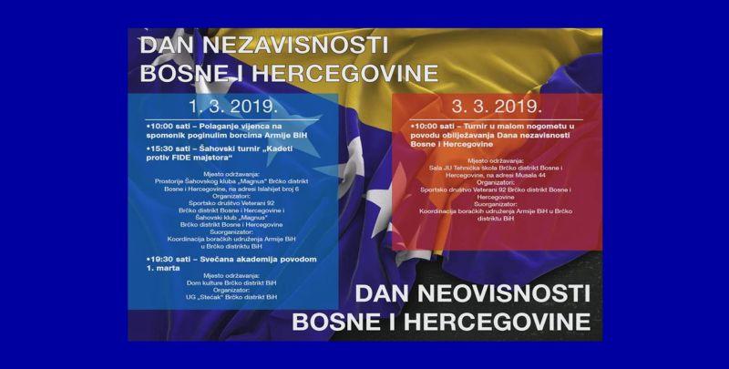 Photo of Brčko: Sutra svečana akademija povodom Dana nezavisnosti BiH