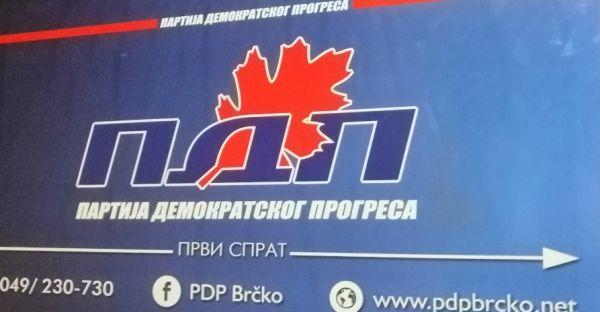 Photo of ПДП Брчко: Уништавање српске заставе у Горњим Дубравицама срамотан и вандалски чин