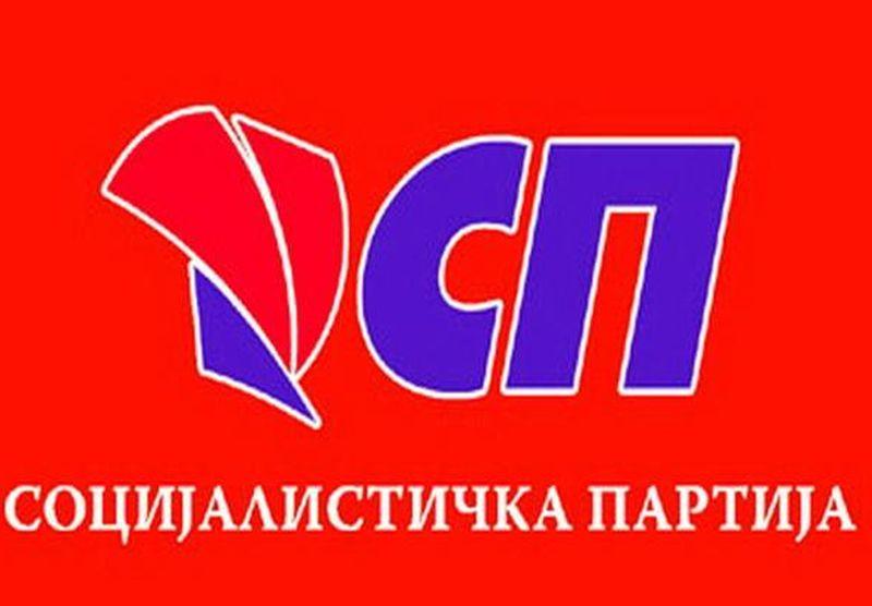 Photo of Жене Социјалистичке партије прикупиле помоћ за породицу Дунџић