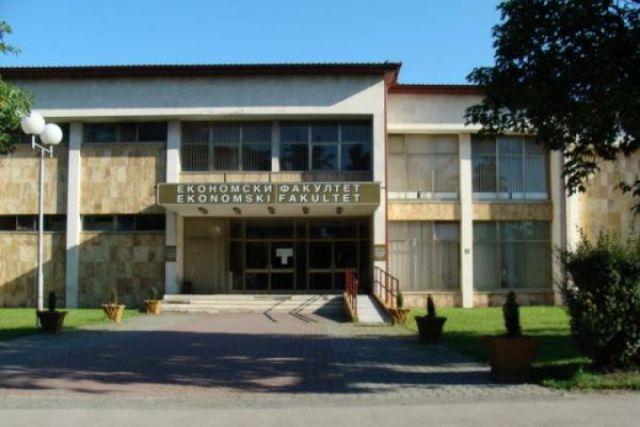 Photo of Ekonomski fakultet se sprema za nastavak rada