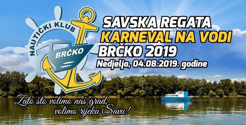 """Photo of Brčko: Program """"Savske regate – karnevala na vodi 2019"""""""