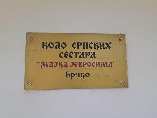 Photo of Брчко: Коло српских сестара активно помаже социјално угрожене суграђане