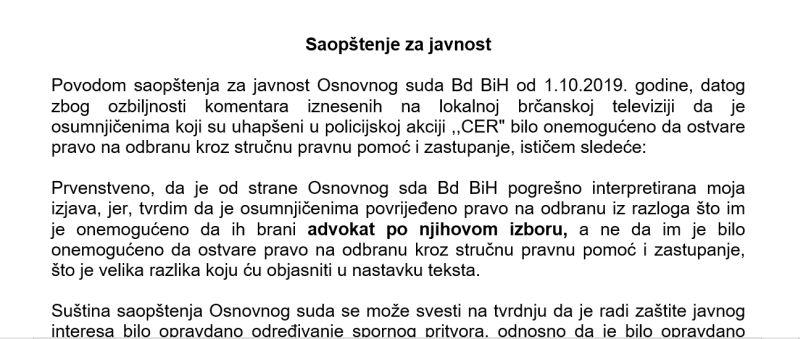Photo of Reakcija na jučerašnje saopštenje za javnost Osnovnog suda Brčko distrikta