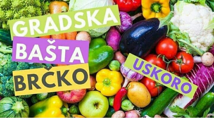 Photo of Brčko će biti drugi grad u BiH koji će imati gradsku baštu