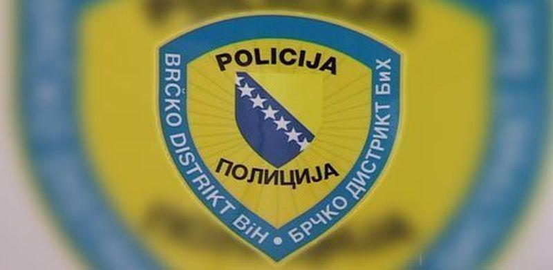 Photo of Policija Distrikta još bliže građanima