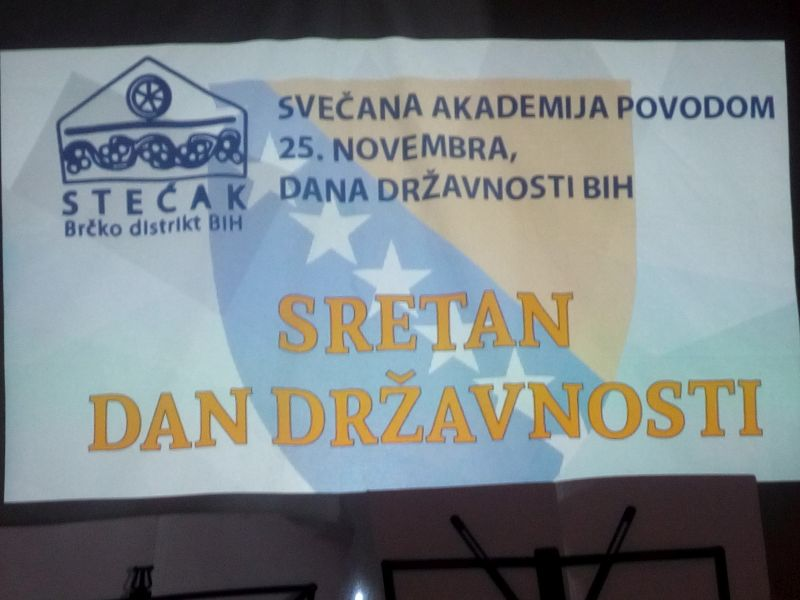 Photo of Brčko: Održana Svečana akademija povodom Dana državnosti BiH