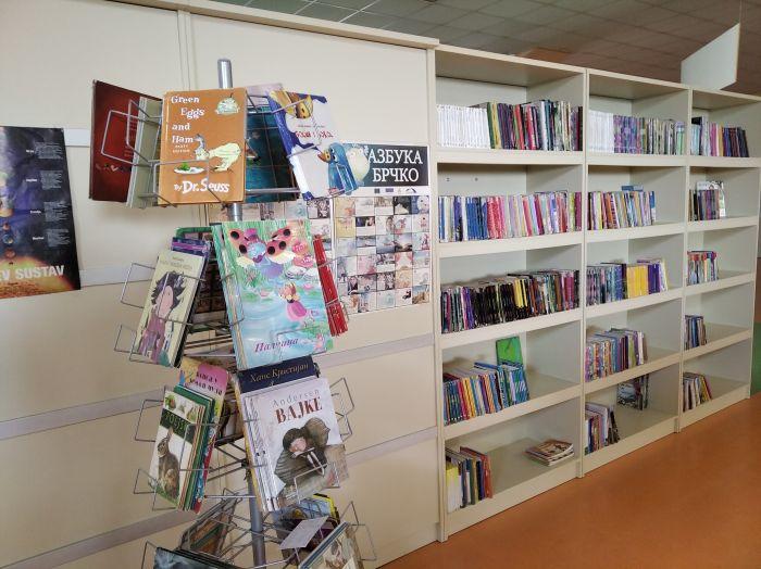 Photo of Брчко: Градска библиотека ради уз поштовање епидемиолошких мјера