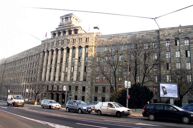 Photo of Dogovoren prekid štrajka poštara u Srbiji, najavljeno povećanje plaća