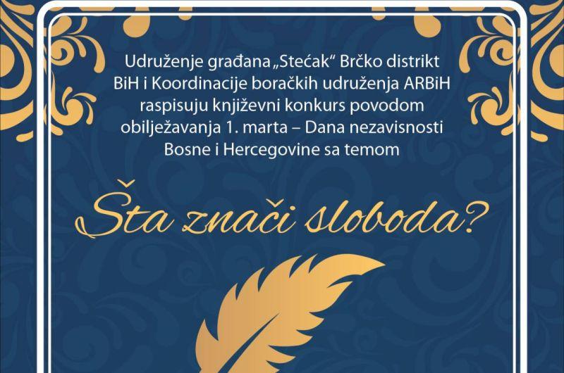 Photo of Nejra Junuzović pobjednica književnog konkursa povodom Dana nezavisnosti