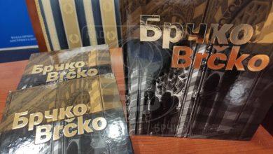 Photo of Predstavljena turističko privredna monografija Brčko distrikta BiH