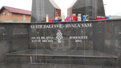 Photo of Brčko: Obilježena godišnjica napada na Boderište