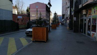 Photo of Grad bez ljudi… (galerija)