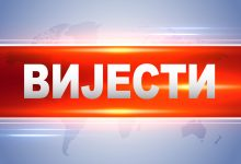 Photo of Radio Brčko: Vijesti za srijedu 08.04.2020. godine