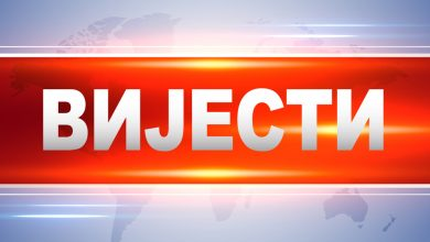 Photo of Радио Брчко: Вијести за уторак 31.03.2020. године
