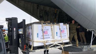Photo of Prvi kontingent pomoći iz SAD-a stigao u BiH