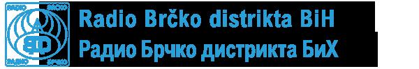 Radio Brčko distrikta BiH - Vijesti Brčko