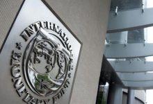 Photo of Novi aranžman BiH s MMF-om od 750 milijuna eura