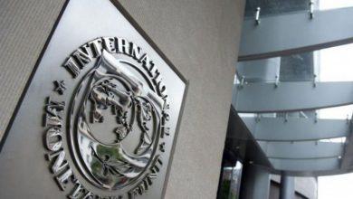 Photo of Могућ улазак БиХ у нове преговоре са ММФ-ом о склапању још једног аранжмана