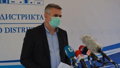 Photo of Krizni štab o posljednjim podacima u Brčko distriktu BiH