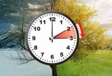 Photo of BiH: U nedjelju, 29. marta počinje ljetno računanje vremena