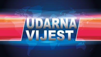 Photo of Uveden policijski sat u Federaciji BiH