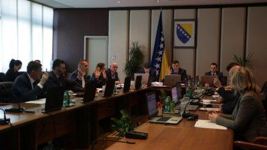 Photo of Savjet ministara usvojio Odluku o rasporedu sredstava MMF-a