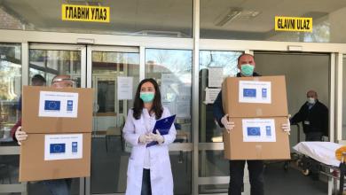 Photo of EU donirala 300 zaštitnih vizira za Brčko distrikt BiH