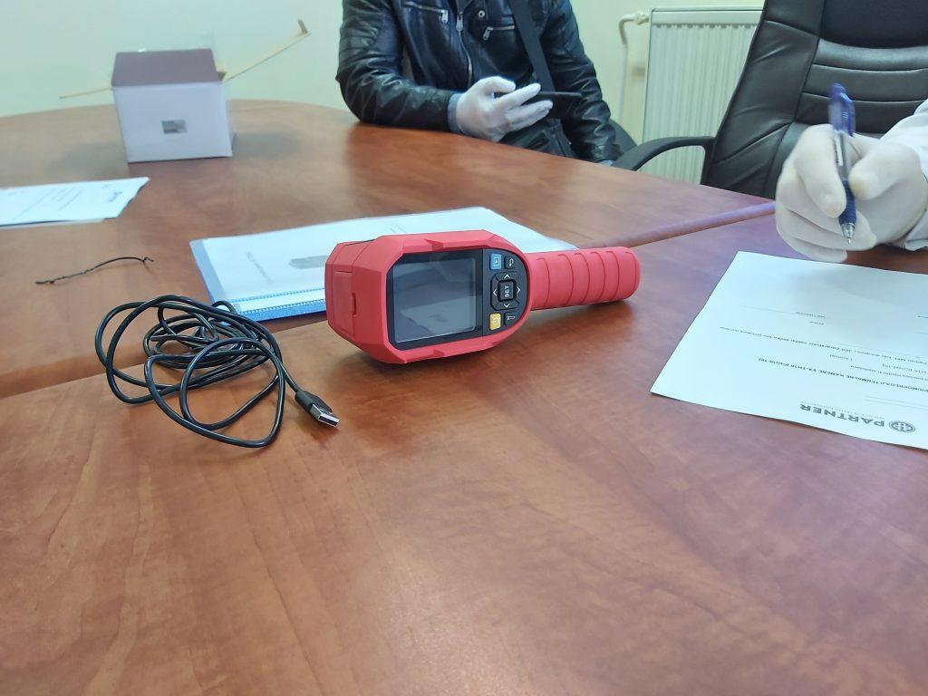 termovizijska kamera donacija