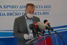 Photo of U Distriktu tri nova pozitivna slučaja na korona virus