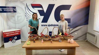 Photo of Актив жена УС Брчко организовано васкршње даривање